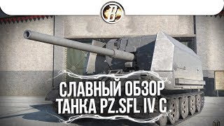 world of Tanks Blitz Обзор танка Pz.Sfl.IV C