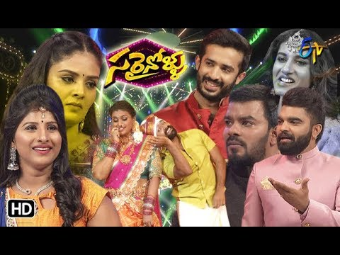 Sarrainollu | ETV Dasara Special Event | 18th October 2018 |