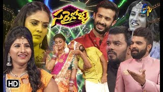 Sarrainollu | ETV Dasara Special Event | 18th October 2018 | Full Episode | ETV Telugu
