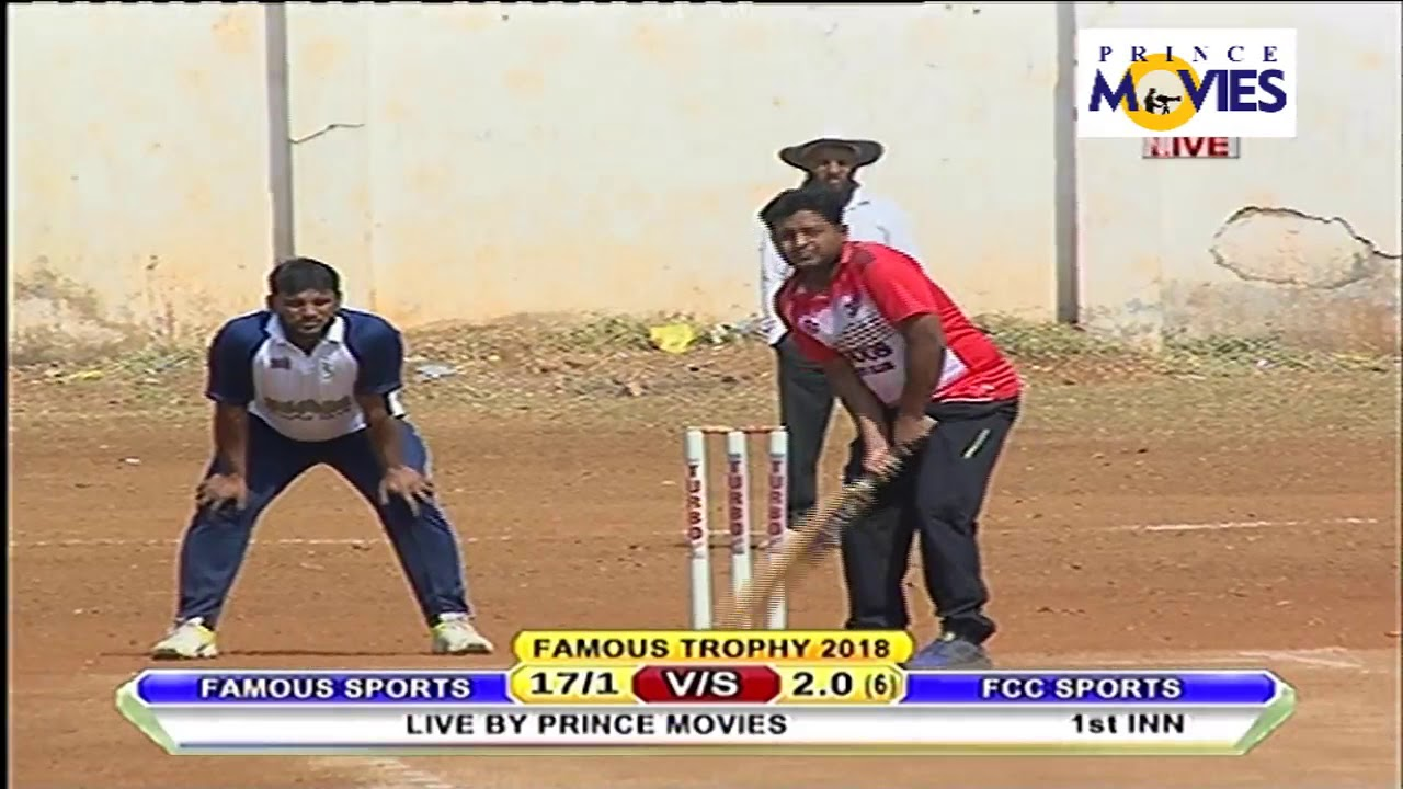 Famous Sports V S Fcc L Trophy 2018 Prince Movies Day 02
