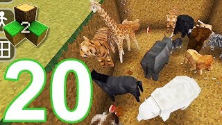 Survivalcraft 2 - Gameplay Walkthrough Part 20 - All Animals (iOS, Android)