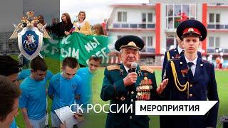 В Крыму состоялся межрегиональный турнир, посвященный Дню Победы  и 10-летию образования СК России