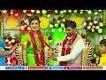 'ಕಾಮಿಡಿ ಕಿಲಾಡಿ' ಗೋವಿಂದೇ ಗೌಡ & ದಿವ್ಯಶ್ರೀ ನಿಶ್ಚಿತಾರ್ಥ | EXCLUSIVE | Govinde Gowda and Divyashree