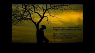 Jab jab bahar aaye aur  phool muskaraye..... English subtitle conversion