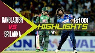 Sri Lanka vs Bangladesh | 1st ODI | ODI Series | Bangladesh tour of Sri Lanka 2019