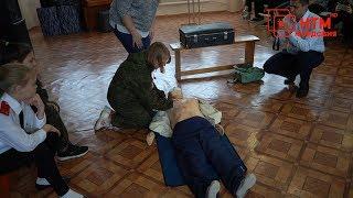 Обучение школьников первой помощи