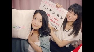每周二晚上8點東京女子流Showroom節目《你好!東京女子流》 ▷ http://bit.ly/tgsshowroom ----------------------------------------- TTGSFC = 東京女子流Tokyo Girls' Style ...