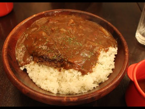 Salisbury Steak On Japanese Curry Rice