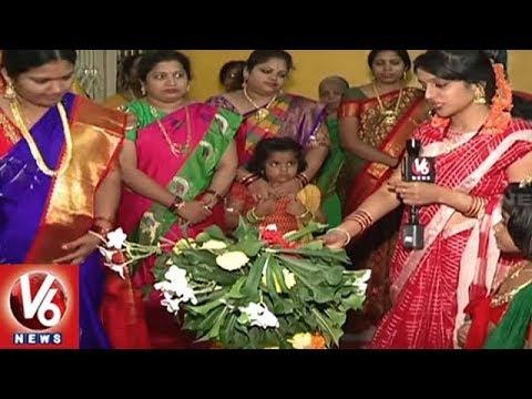 Bathukamma Festival Celebrations Grandly Celebrated In Kukatpally Village | Hyderabad | V6 News