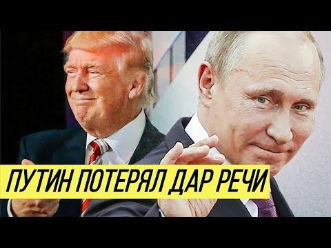 Санкции отбросили Россию