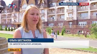 видео Открытие мини-гостиницы в курортной зоне