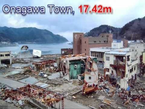Tsunami Survey in Japan (Onagawa) after the 11 March 2011 Tsunami 宮城県津波調査女川