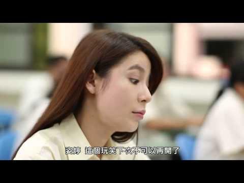 特殊教育微電影「我好喜歡妳」【學生篇】