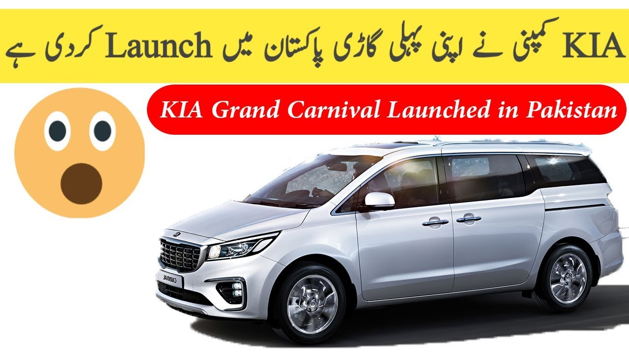 Kia Grand Carnival 2018 Launched In Pakistan Price Specification