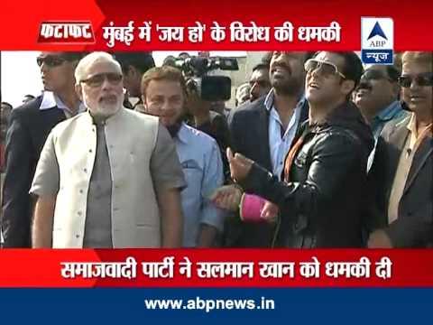 Bollywood star Salman khan's movie Jai ho release today