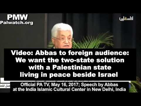 Abbas to foreign audience: We want solution with Palestinian state living in peace beside Israel