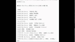 嵐・二宮和也主演、夏目漱石の名作『坊っちゃん』SPドラマ化 オリコン 8...
