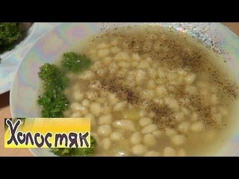 затирка для супа рецепт