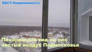 видео Недвижимость в Дмитрове, Дмитровский район, Московская область