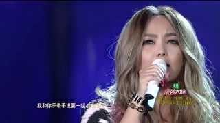 【爱你有我】2015江苏卫视新年演唱会——张惠妹——《记得》 HD