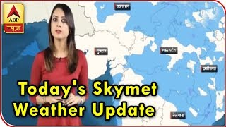 Skymet Weather Bulletin: Dip In Rainfall To Be Witnessed By Kerala   ABP News