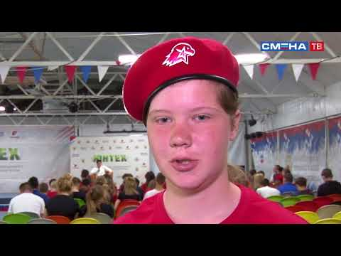 Олимпийская чемпионка и общественный деятель Татьяна Лебедева в