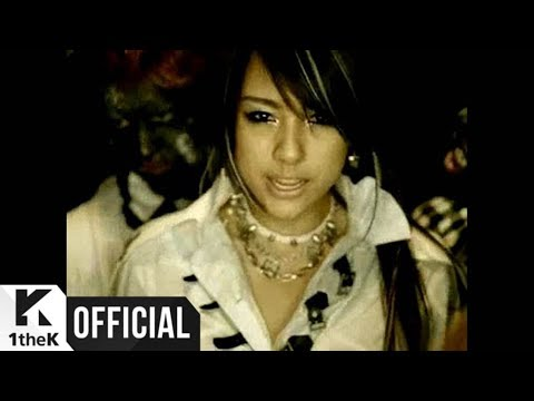 [MV] Lee Hyori(이효리) _ Get Ya`
