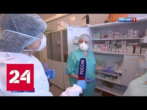 Больницы, перепрофилированные для борьбы с COVID-19, возвращаются к плановой медпомощи - Россия 24