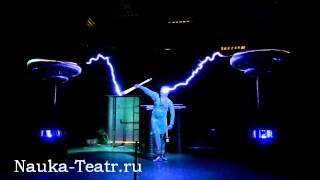 Тесла шоу в Краснодаре