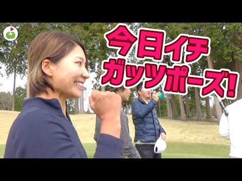 最終18番ホール、ミホちゃんが魅せました!【ringolfオープン決勝 ミホちゃん組#5】