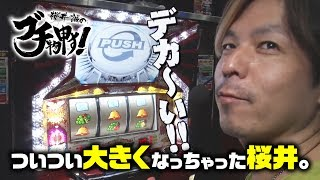 Dragon Ashのドラマー『桜井誠』が自ら実戦し『本当にお客さんが満足で...
