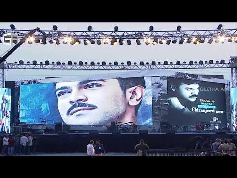 Dhruva Telugu Movie || Pre Release...