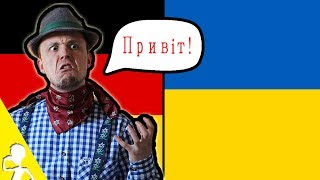 A German Attempting To Speak UKRAINIAN 🇺🇦 Get Germanized