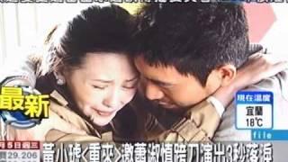 蕭淑慎復出想「重來」拍黃小琥MV捐酬勞