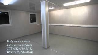 видео Модульное здание