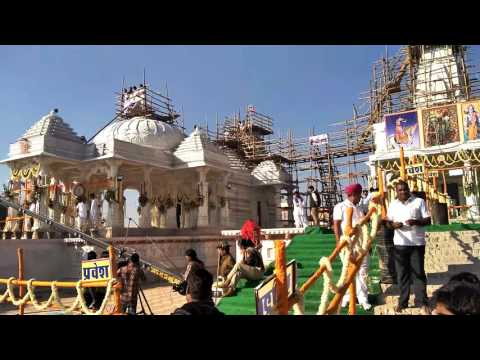 Amarpura  dham sant shri siromani likhmidas ji tample partistha