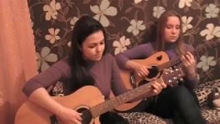 """Девушки поют под гитару """"Только мой"""""""