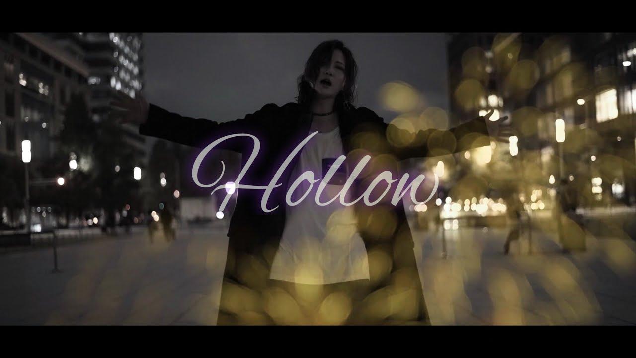 Hollow / あらき【Original Music】