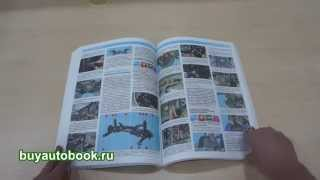 Руководство по ремонту Mitsubishi ASX(, 2014-11-24T12:51:41.000Z)