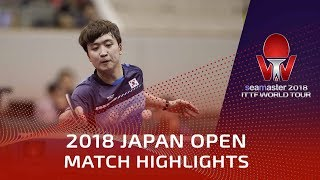 2018 Japan Open Highlights | Jeoung Youngsik vs Yu Ziyang (Pre)