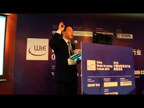 Abe Shu   Great Speech  clear version at the China WTE Outlook   Shanghai 2010