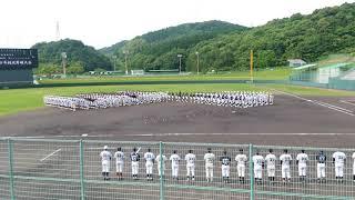 第35回 全日本少年軟式野球大会 鹿児島県大会