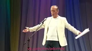 """Михаил Задорнов """"Что Жуков сказал Сталину?"""" (Концерт во Владимире, 14.12.14)"""
