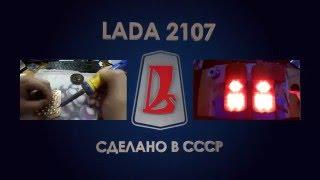 Светодиодные фонари УАЗ - часть 5, LED UAZ(В этом видео мы сделаем диодные фонари для УАЗ Напаиваем диоды для блок фонарей и проверка свечения Продолж..., 2016-05-22T16:43:41.000Z)