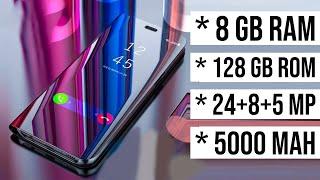 Top 5 Best Smartphone under 20000   2019