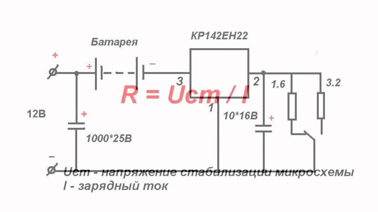Схема зарядного устройства на lm317 фото 65