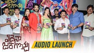 edaina-jaragocchu-movie-launch-naga-babu-bobby-simha-tarun-srikanth-telugu-filmnagar