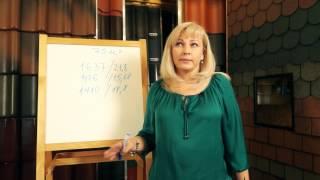 видео Коммуникации и отопление