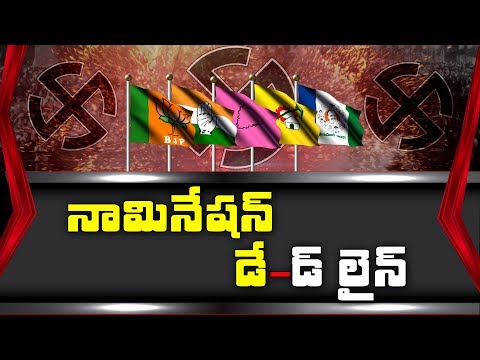 Deadline For Telangana Lok Sabha Nominations || Reporters Live || Bharat Today