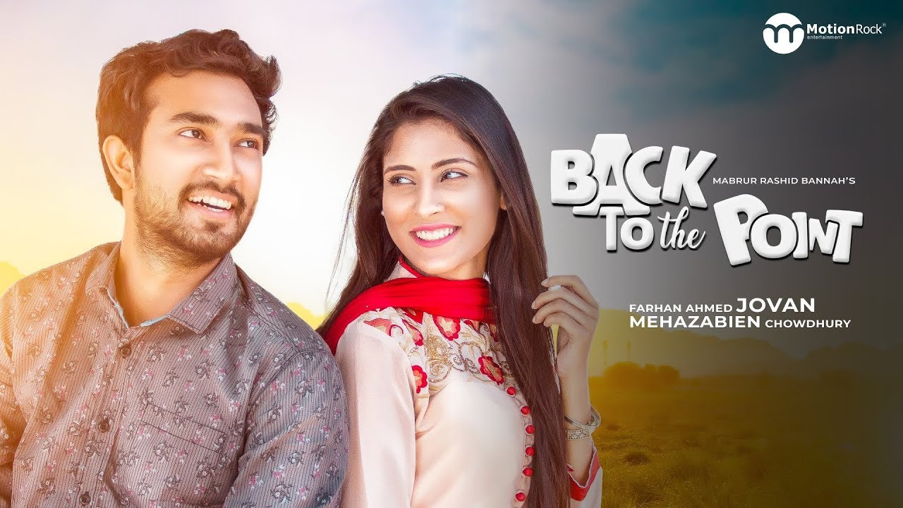 Back To The Point | Mehazabien | Jovan | Bannah | Eid Bangla Natok 2019
